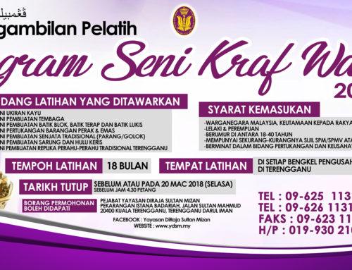 PENGAMBILAN PELATIH BARU PROGRAM SENI KRAF WARISAN YDSM SESI 2018/2019