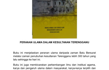 PERANAN ULAMA DALAM KESULTANAN TERENGGANU (RM40.00)