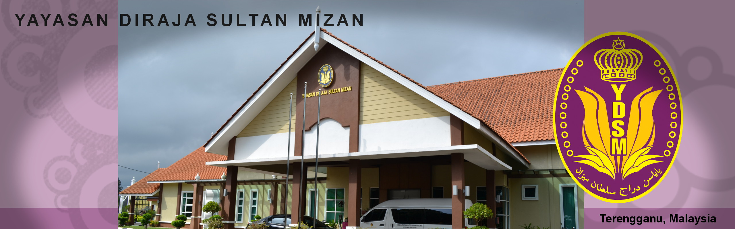 Yayasan Diraja Sultan Mizan Raja Dan Rakyat Berpisah Tiada
